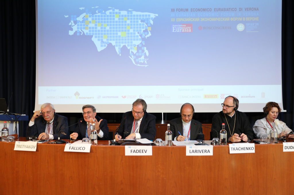 Verona Discusses Global Crisis and Consequences of Widening Social Inequality