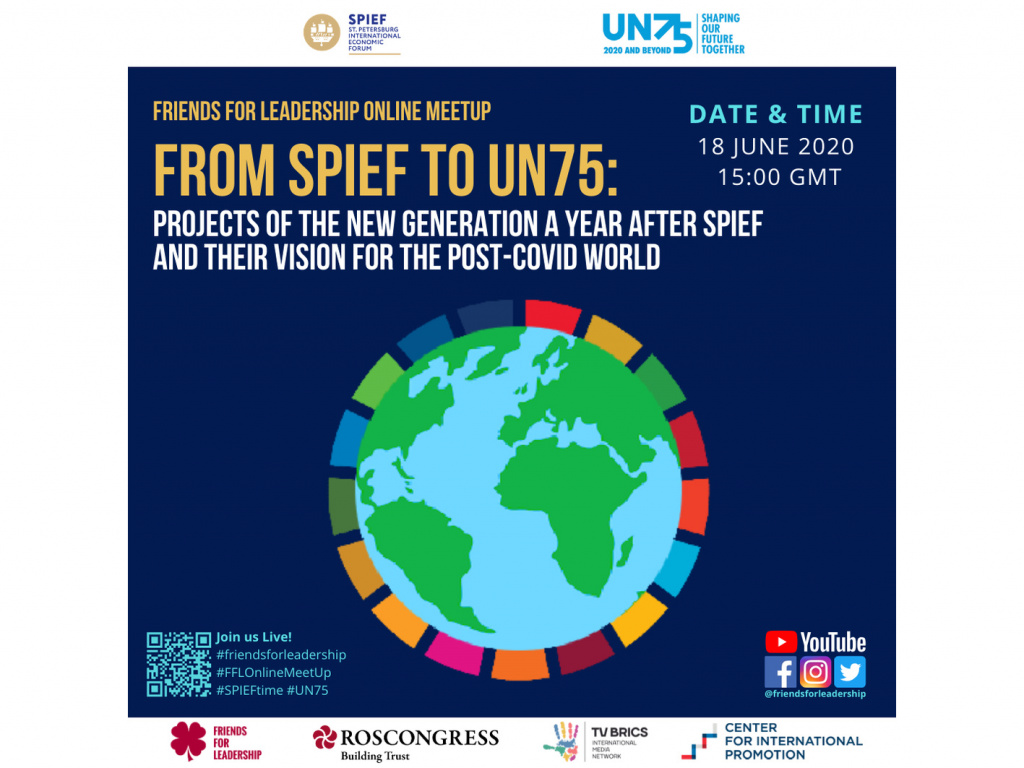 FFL Online Meetup: From SPIEF to UN75
