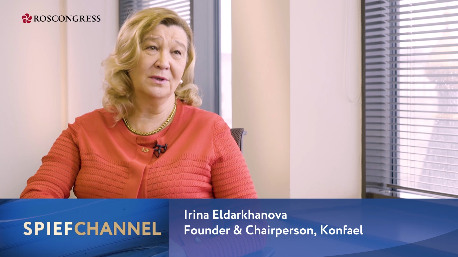 Irina Eldarkhanova, Chairman of the Directors Board, Confael