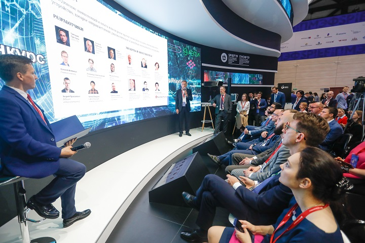 Business Priority project helps Russian technology start-ups to raise over RUB 1 billion at SPIEF