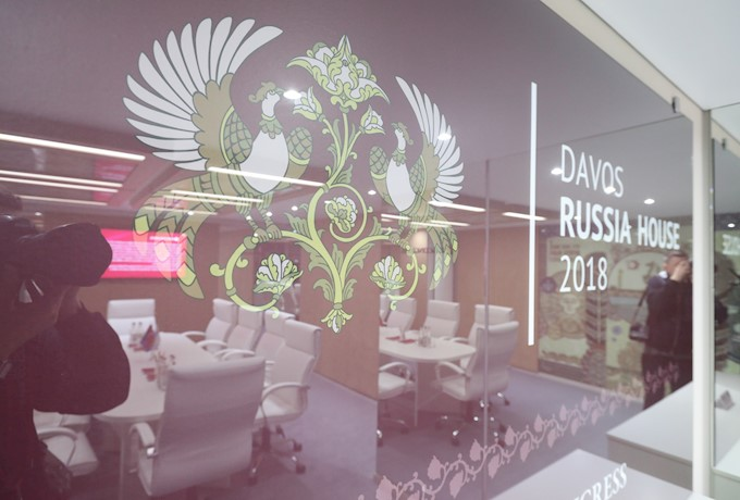 Dialogue with the World Economic Forum to be continued in Saint Petersburg