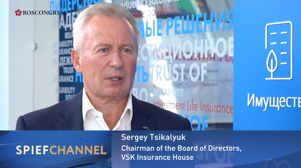 Sergey Tsikalyuk, Chairman of the Board of Directors, VSK Insurance House