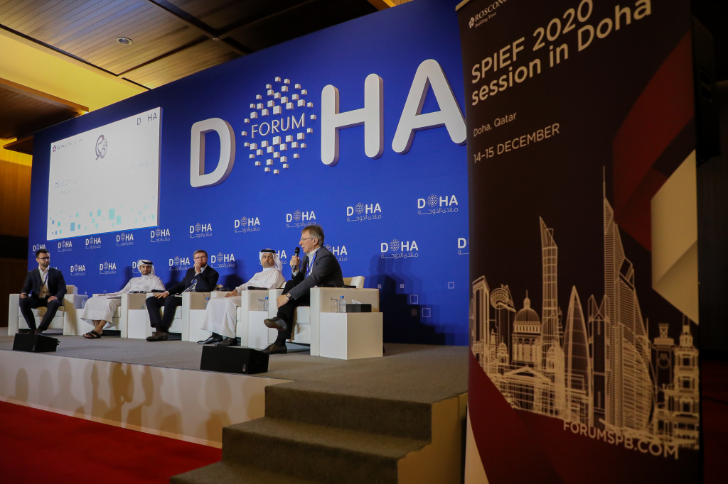 Joint SPIEF and Doha Forum Session on Venture Investments Takes Place in Doha