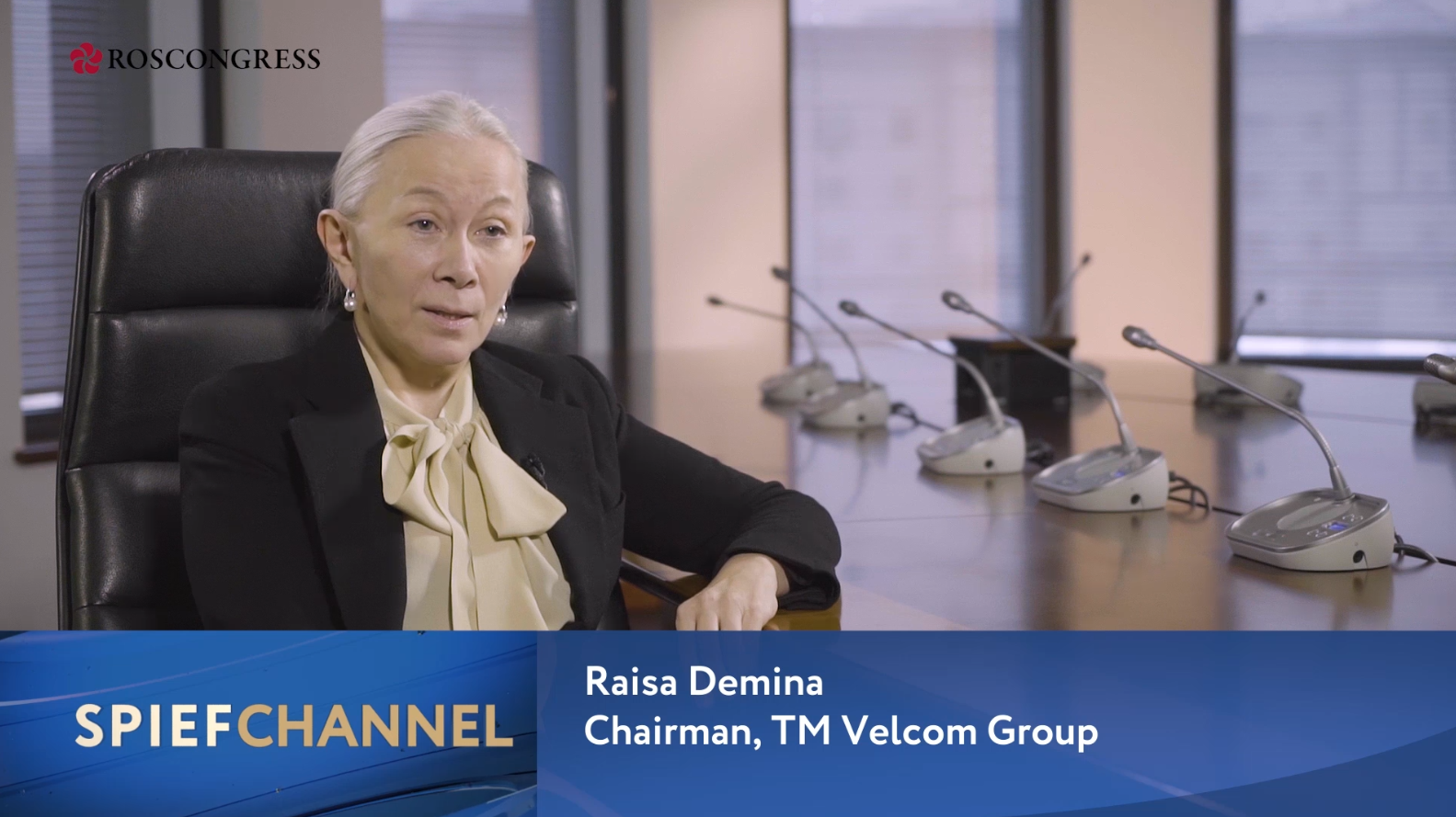 Raisa Demina, Chairman, TM Velcom Group