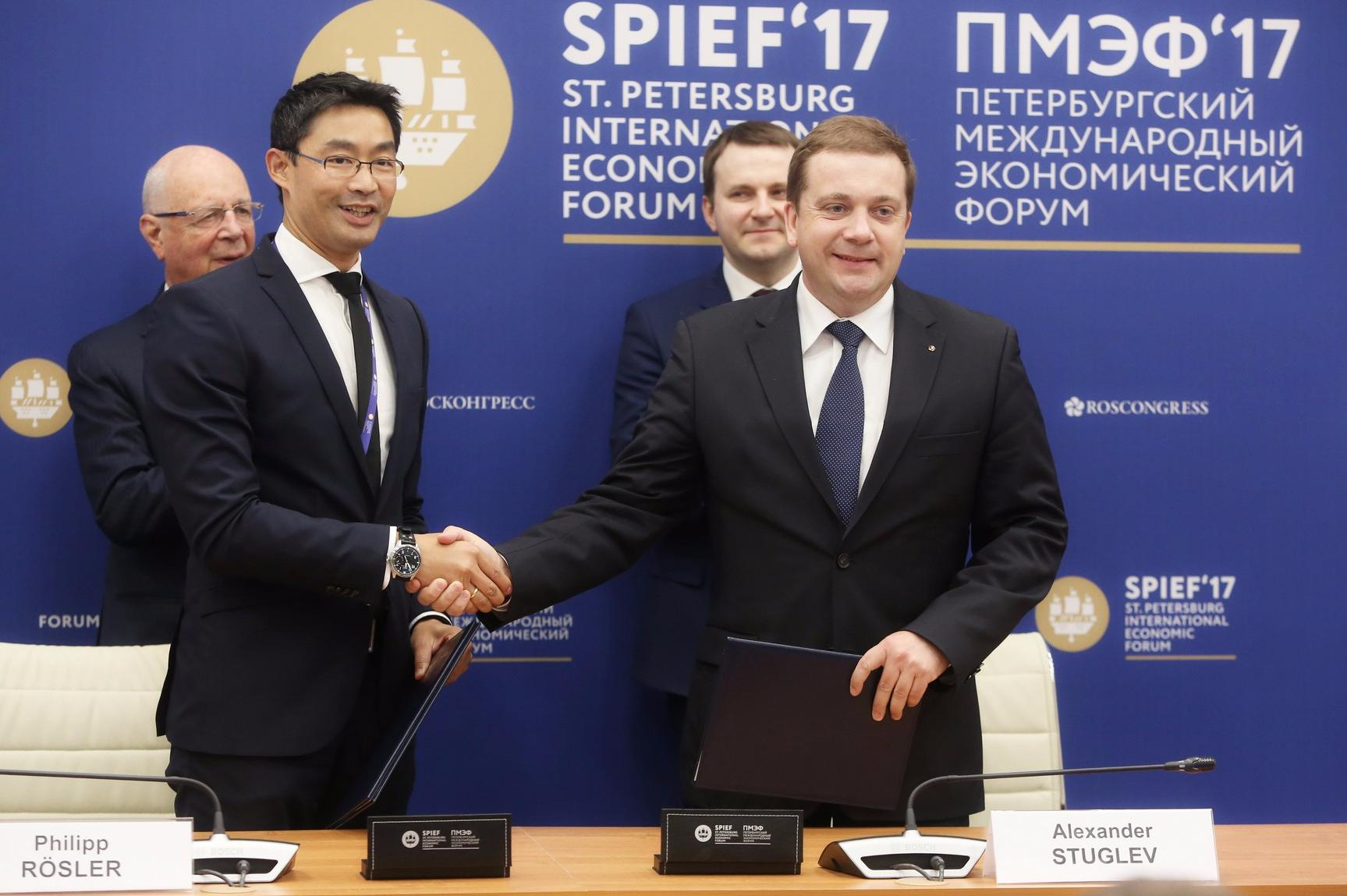 Roscongress Foundation and World Economic Forum sign memorandum on cooperation