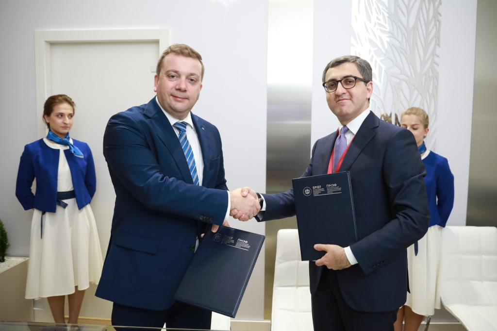 Roscongress Foundation and Azerbaijan Export and Investment Promotion Foundation Sign Cooperation Agreement
