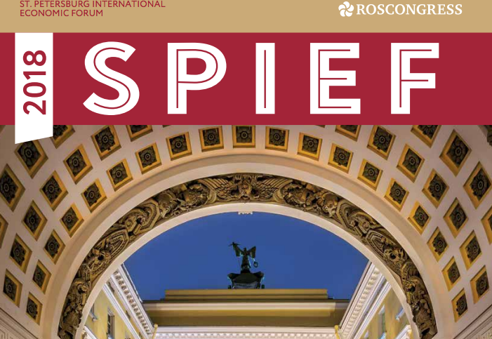 SPIEF 2018 Official Magazine Released