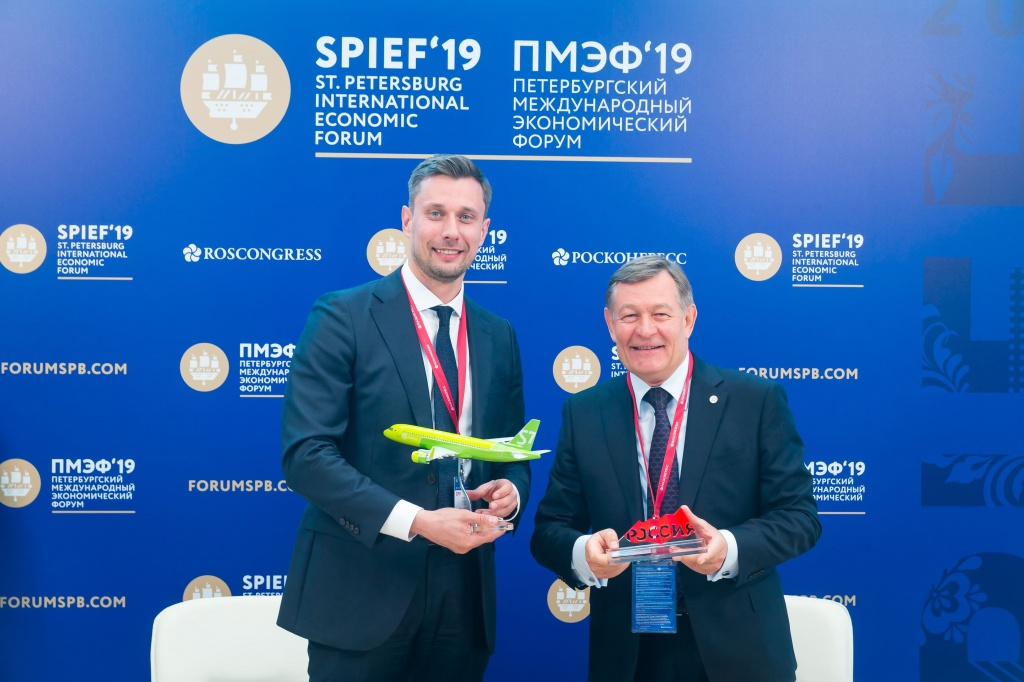 The Russian Convention Bureau, with support of the Roscongress Foundation, took part in SPIEF