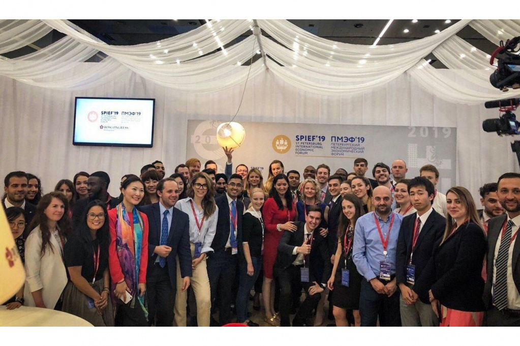 Next generation leaders from over 100 countries will be invited to SPIEF