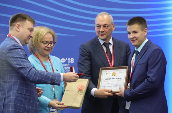 Awards Ceremony for the Winners of the 15th My Country – My Russia National Contest