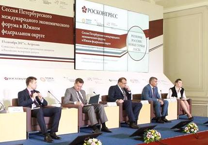 SPIEF session in the Southern Federal District: Astrakhan becomes centre for attracting investment