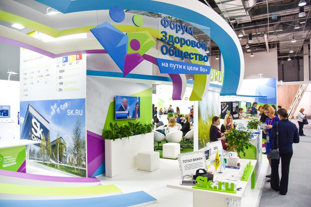 'Healthy Life' Area to Operate at SPIEF for the First Time